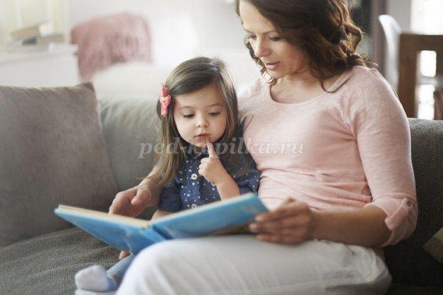 Читаем дома!
