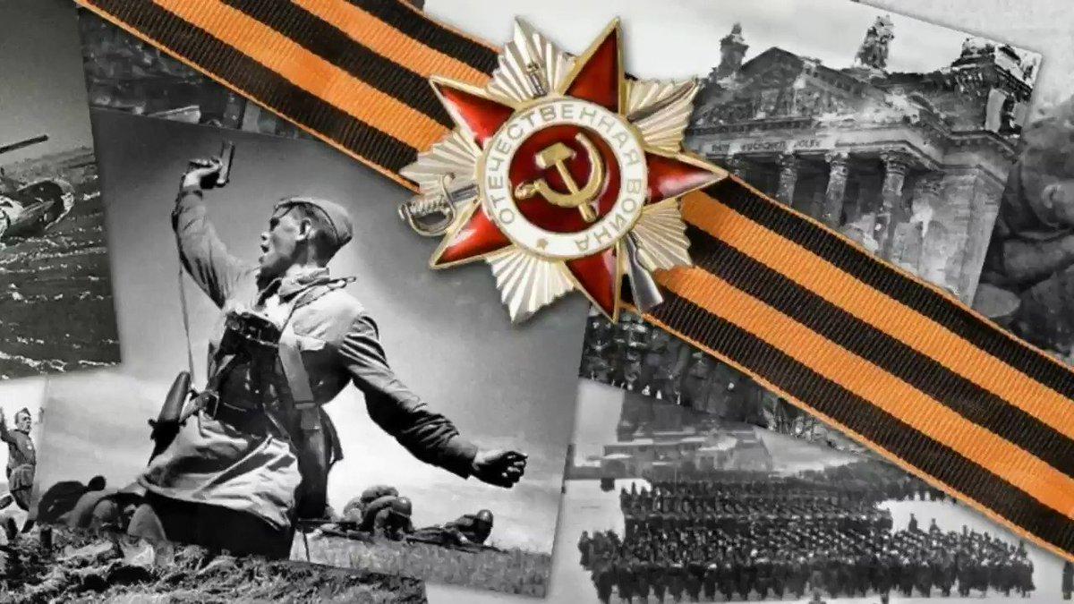 Картинки о победе в великой отечественной войне