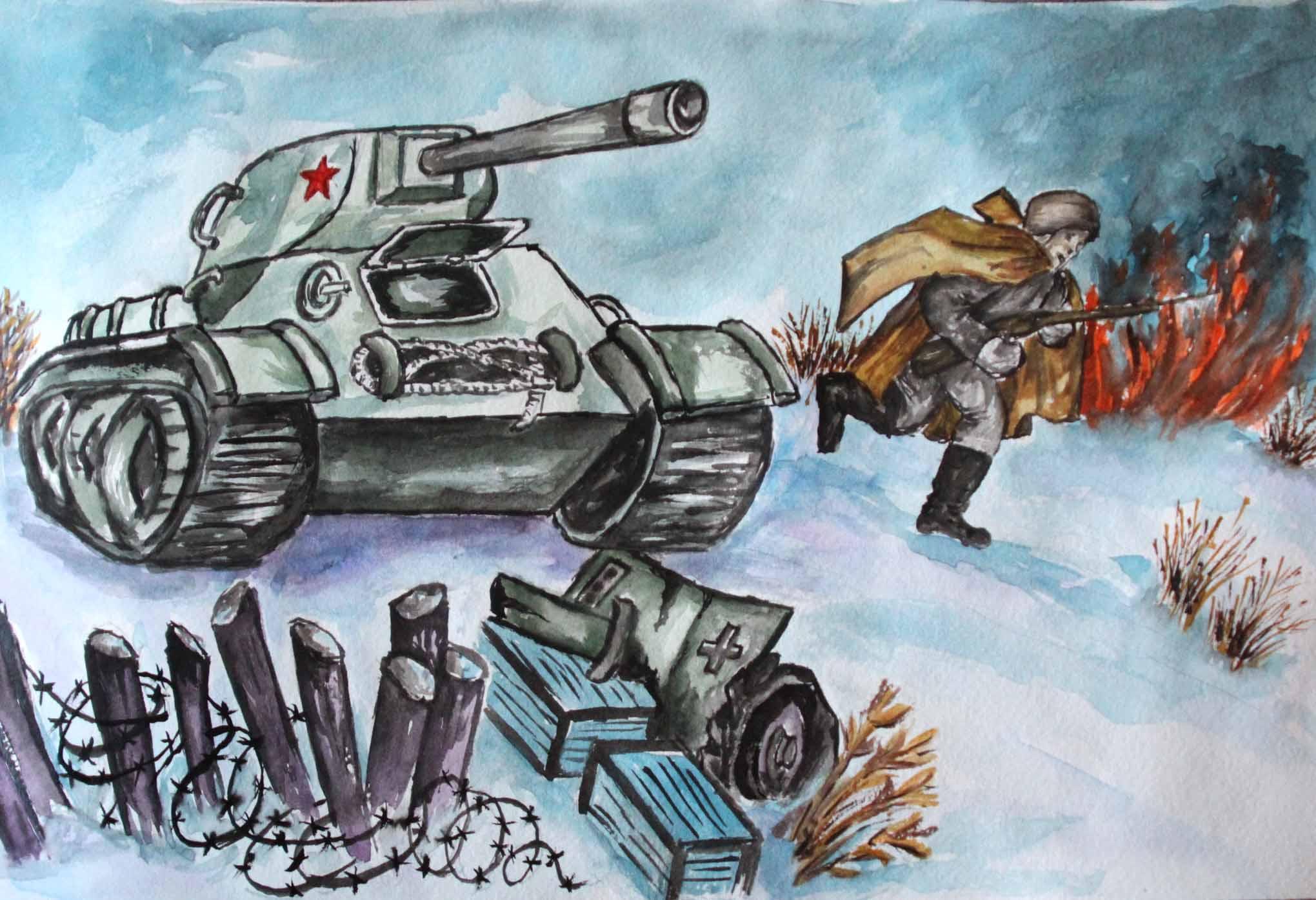 Рисунок о войне в картинках