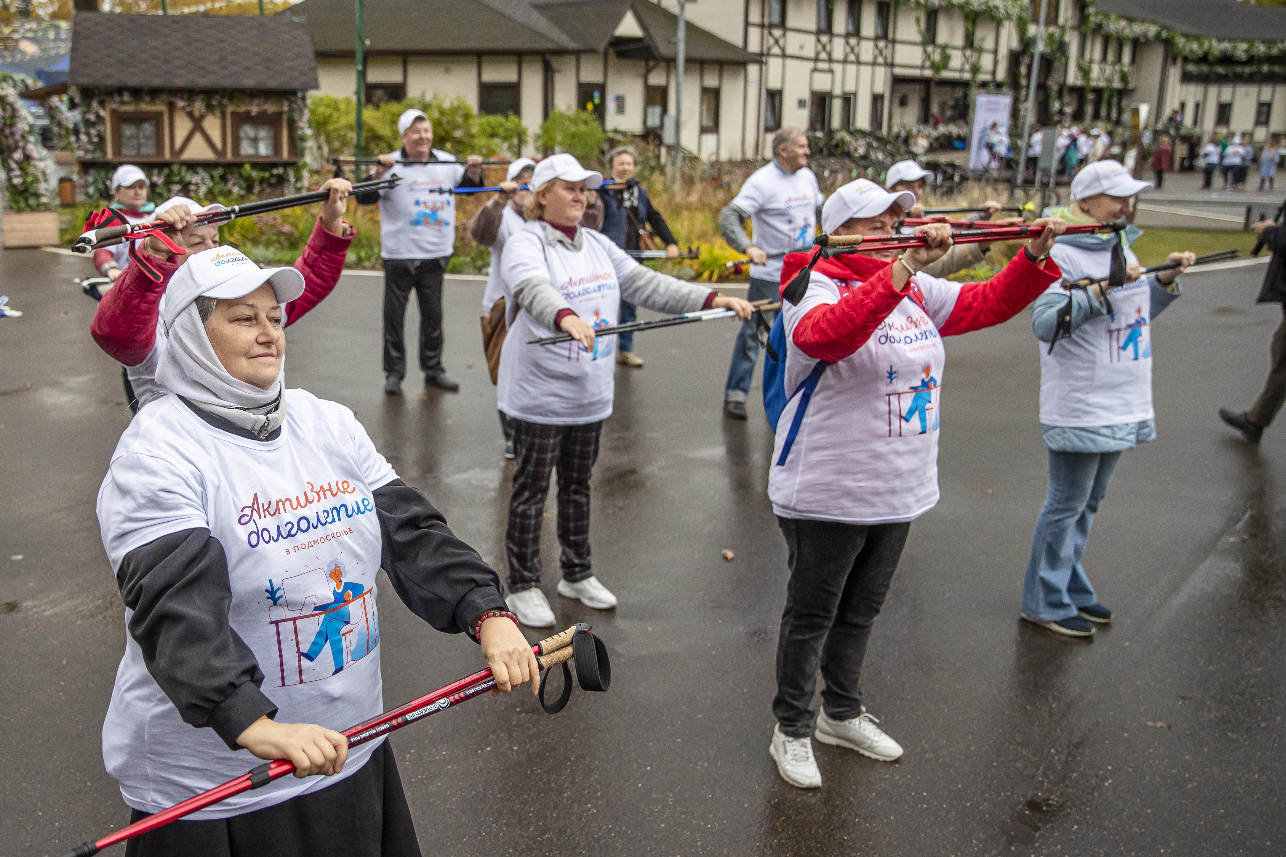 Скандинавская ходьба для лиц старшего поколения