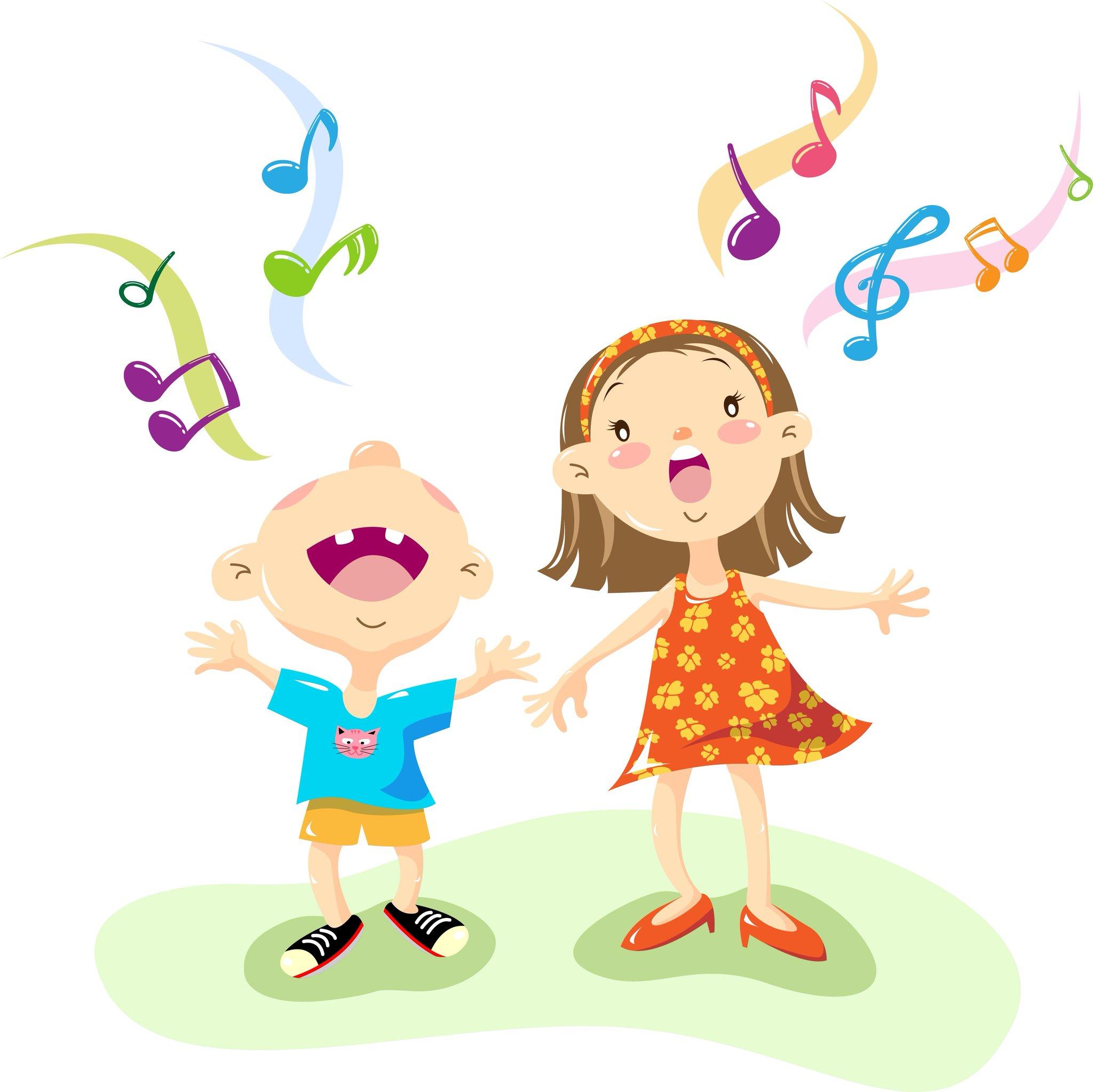 будем песни петь и веселиться картинки своих