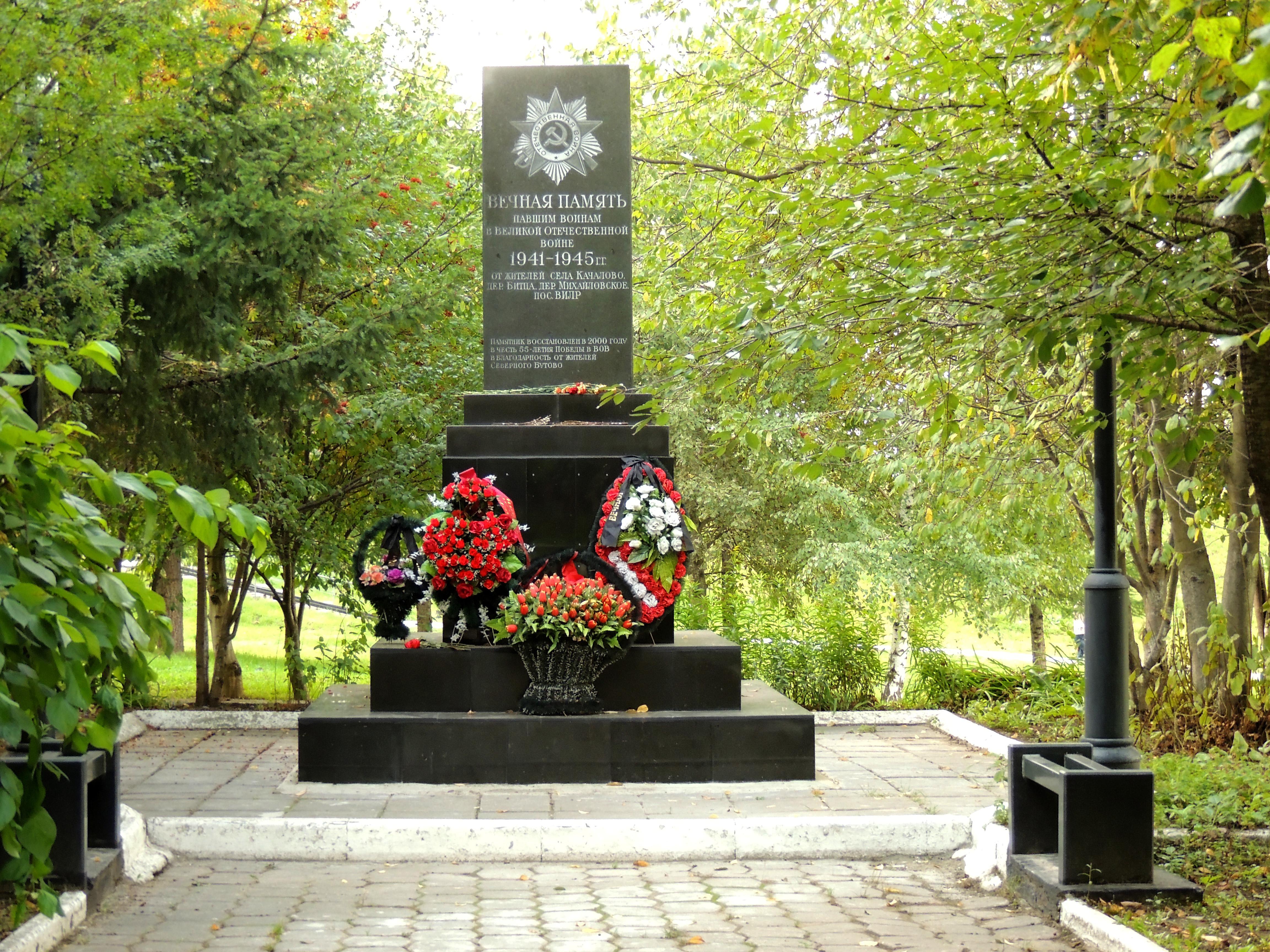 Митинг, возложение цветов к памятнику-обелиску